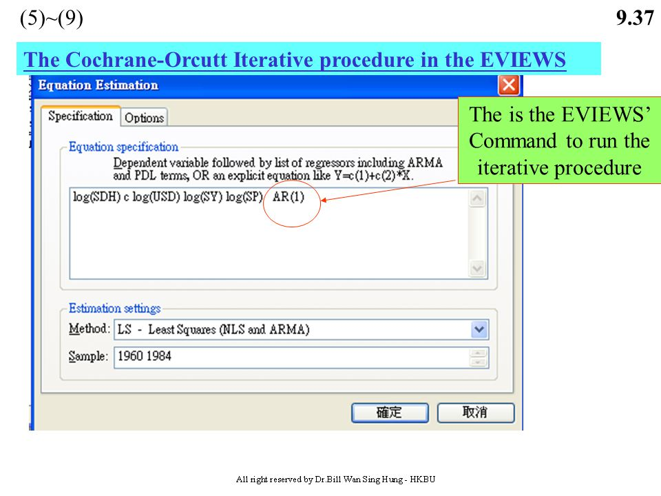The is the EVIEWS' Command to run the iterative procedure