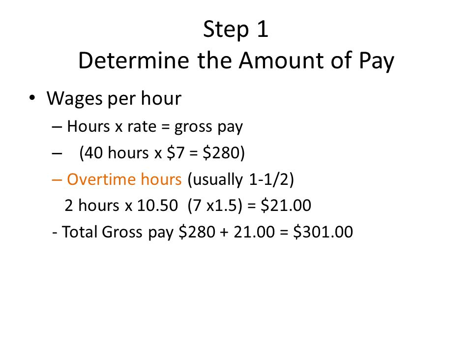 Step 1 Determine the Amount of Pay