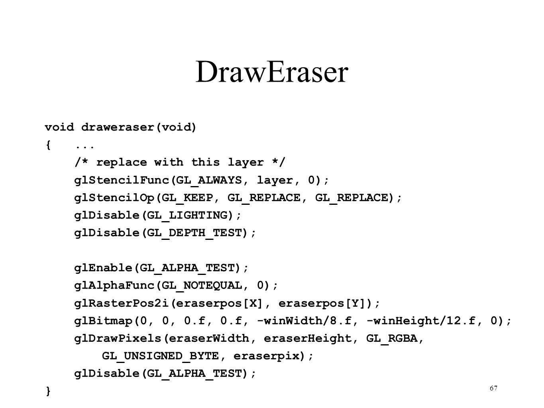 DrawEraser