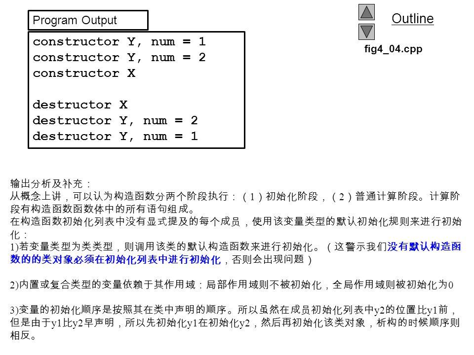 constructor Y, num = 1 constructor Y, num = 2 constructor X