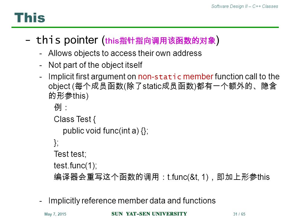 This this pointer (this指针指向调用该函数的对象)
