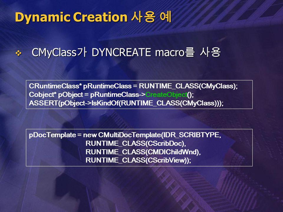 Dynamic Creation 사용 예 CMyClass가 DYNCREATE macro를 사용