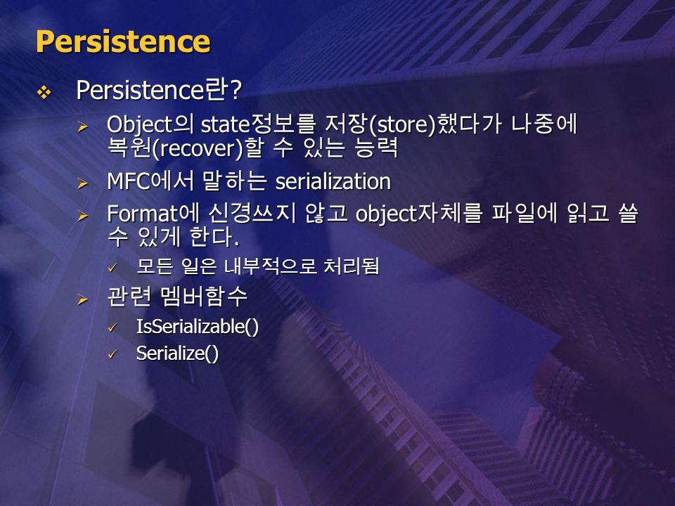 Persistence Persistence란