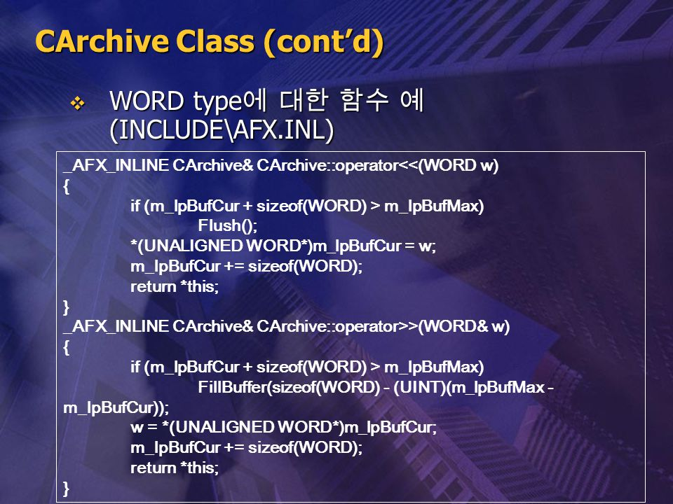 CArchive Class (cont'd)