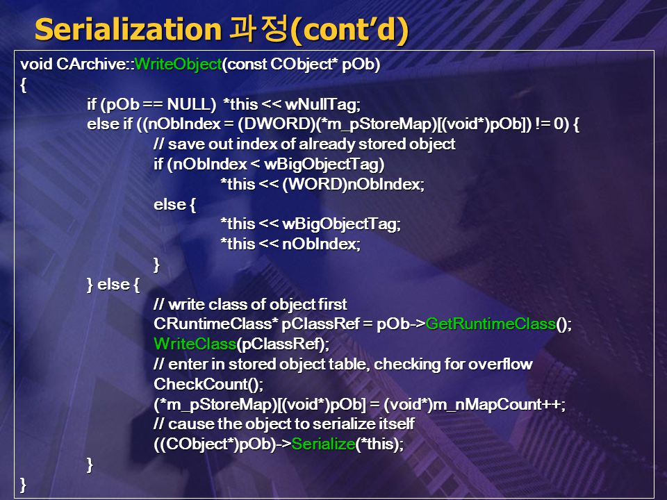 Serialization 과정(cont'd)