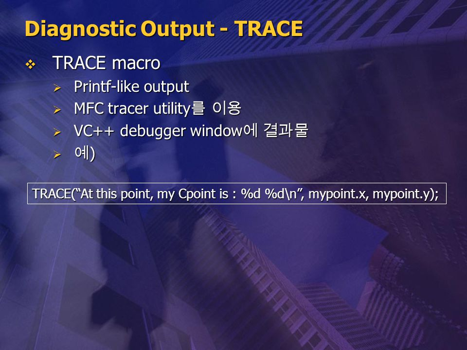 Diagnostic Output - TRACE