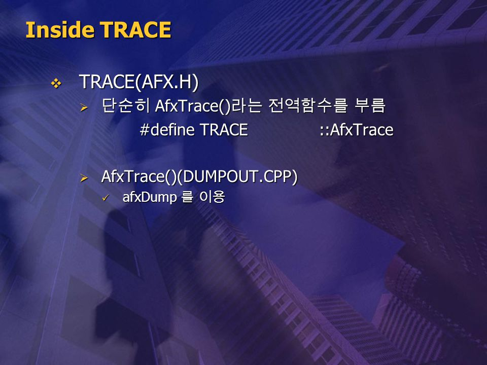 #define TRACE ::AfxTrace