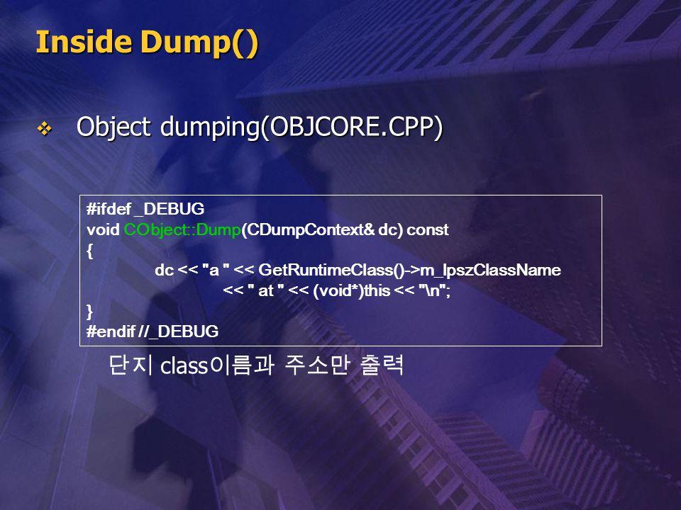Inside Dump() Object dumping(OBJCORE.CPP) 단지 class이름과 주소만 출력