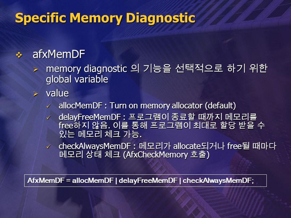 Specific Memory Diagnostic