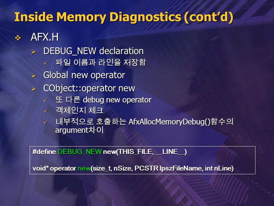 Inside Memory Diagnostics (cont'd)