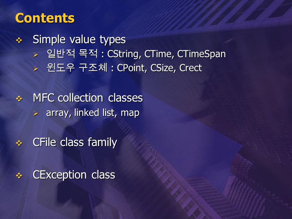 Contents Simple value types MFC collection classes CFile class family