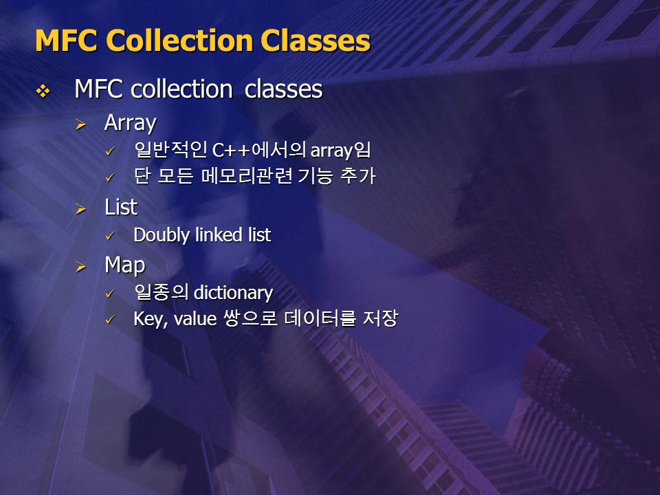 MFC Collection Classes