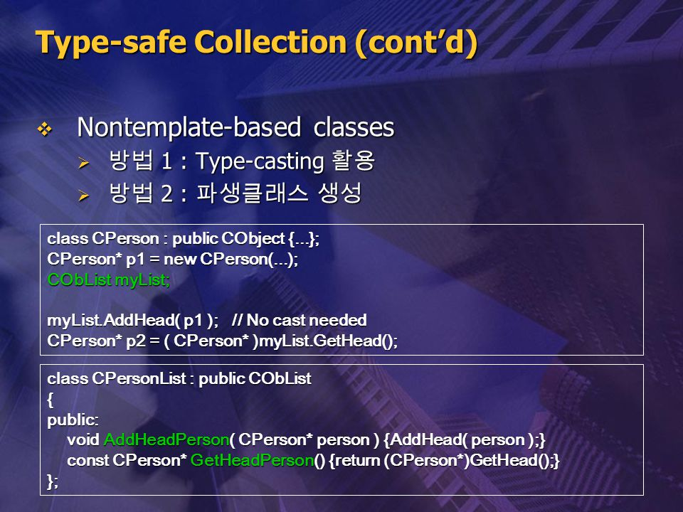 Type-safe Collection (cont'd)