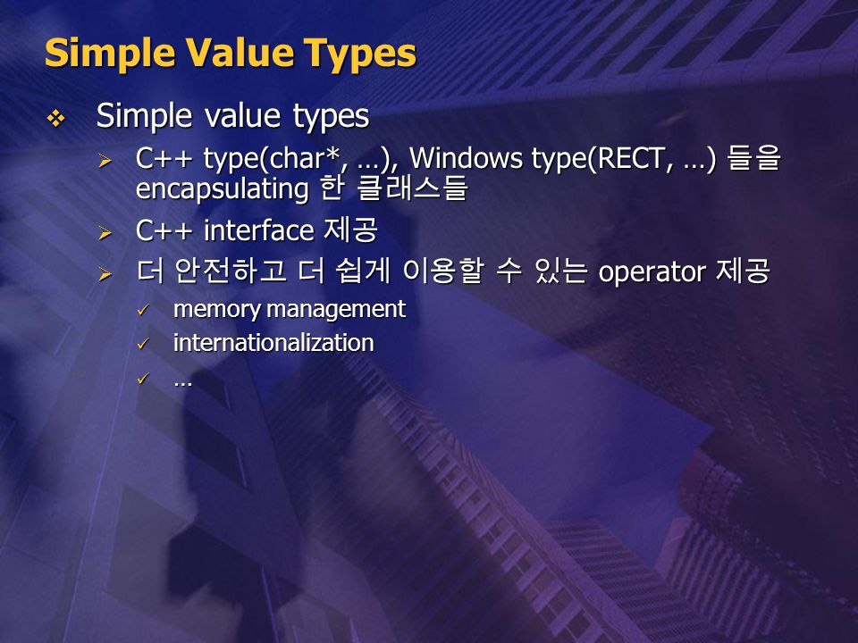 Simple Value Types Simple value types