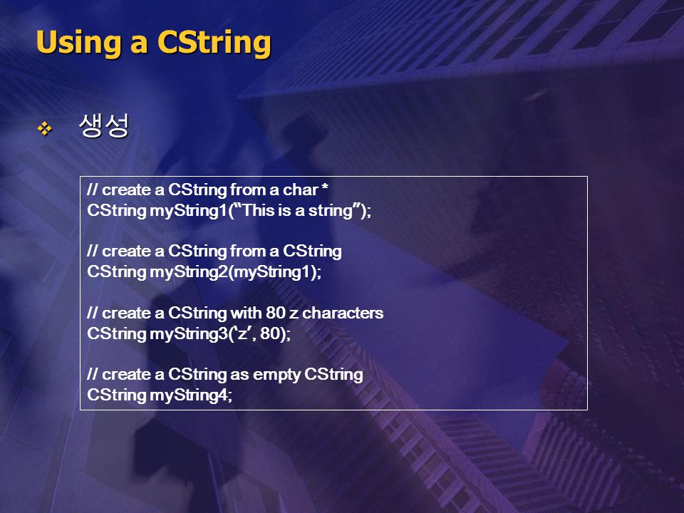 Using a CString 생성 // create a CString from a char *