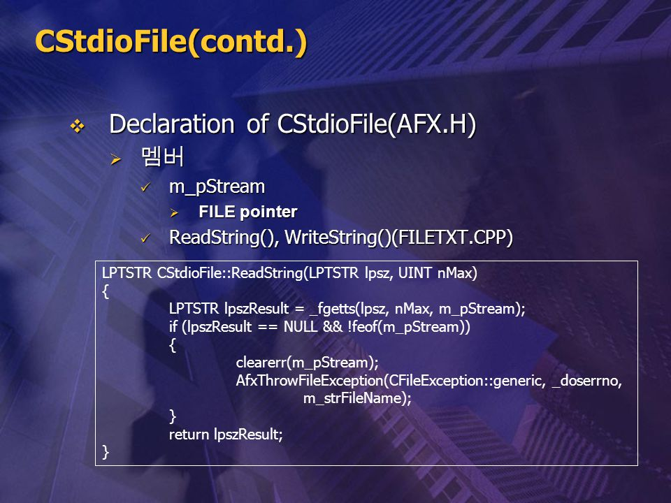 CStdioFile(contd.) Declaration of CStdioFile(AFX.H) 멤버 m_pStream
