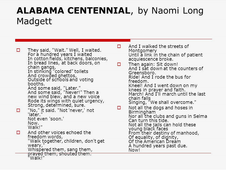 ALABAMA CENTENNIAL, by Naomi Long Madgett