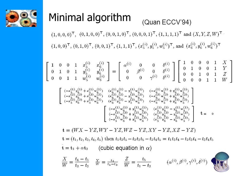 Minimal algorithm (Quan ECCV'94) (cubic equation in a)