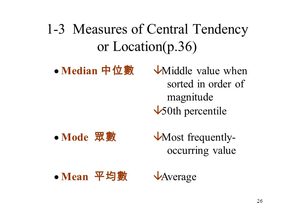 1-3 Measures of Central Tendency or Location(p.36)
