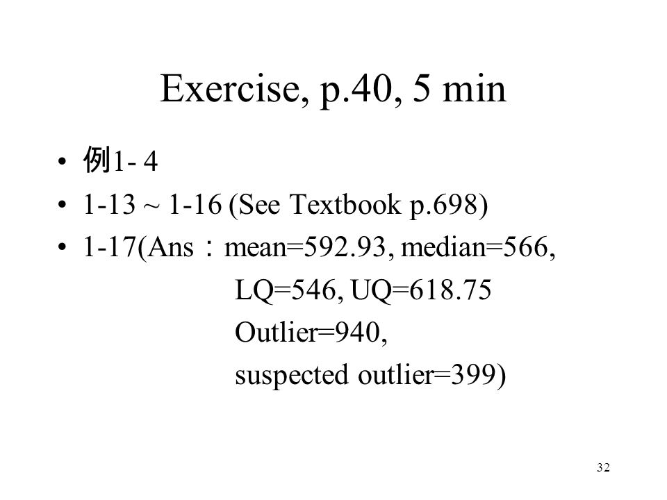 Exercise, p.40, 5 min 例1- 4 1-13 ~ 1-16 (See Textbook p.698)