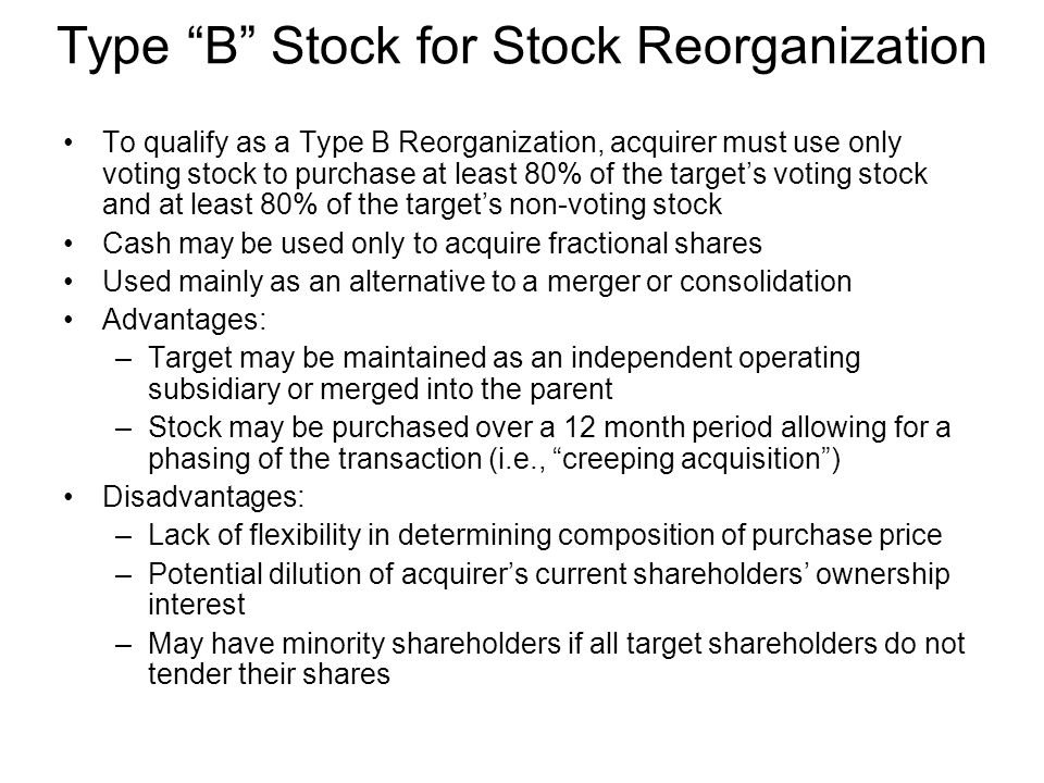 Type B Stock for Stock Reorganization