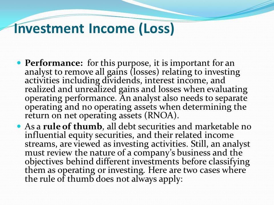 Investment Income (Loss)