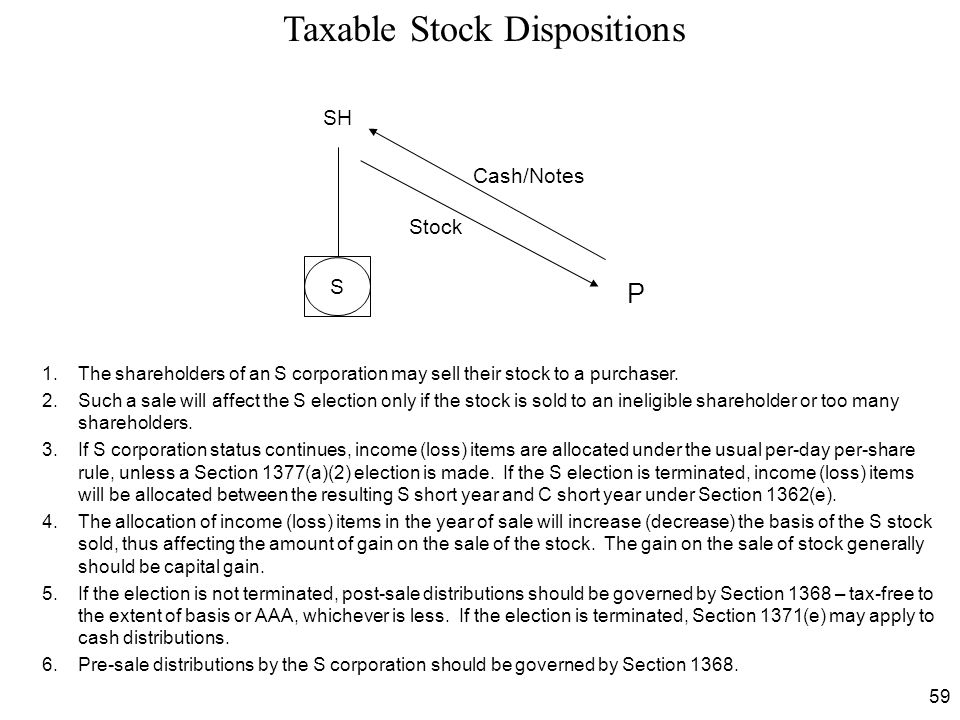 Taxable Stock Dispositions