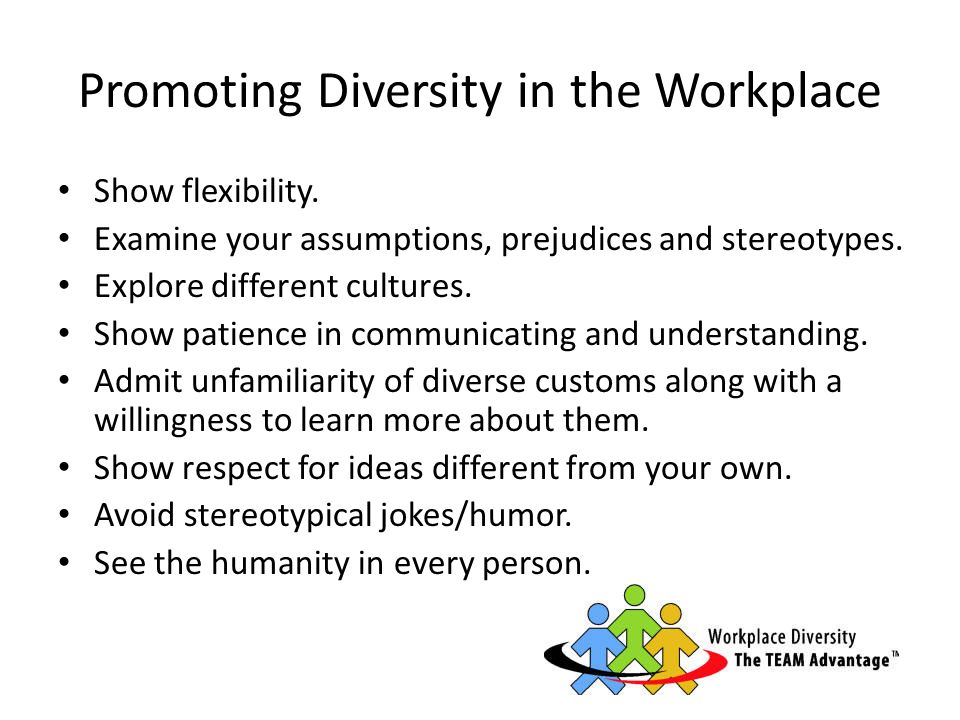 essays about diversity in the workplace Essay: Diversity in the Workplace