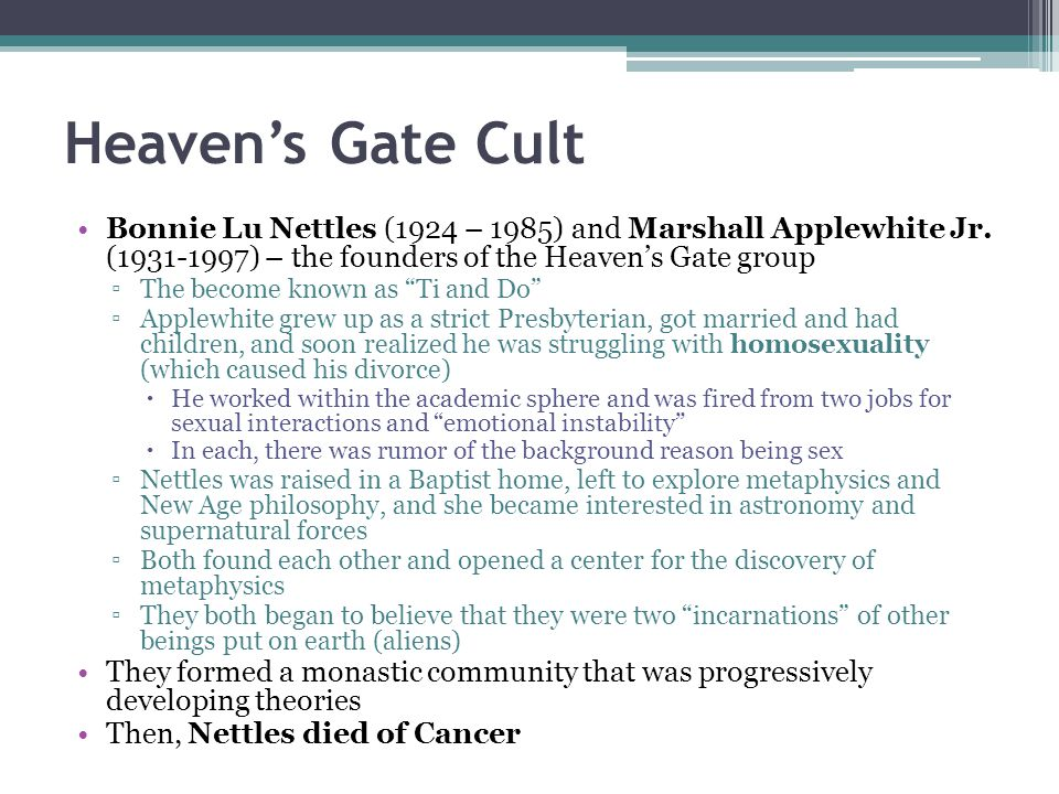 Heaven's Gate Cult Bonnie Lu Nettles (1924 – 1985) and Marshall Applewhite Jr. (1931-1997) – the founders of the Heaven's Gate group.