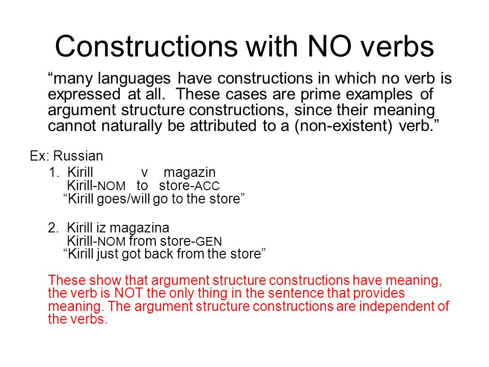 Constructions with NO verbs