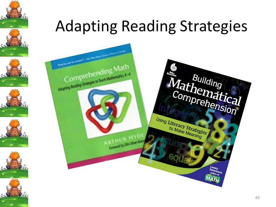 Adapting Reading Strategies