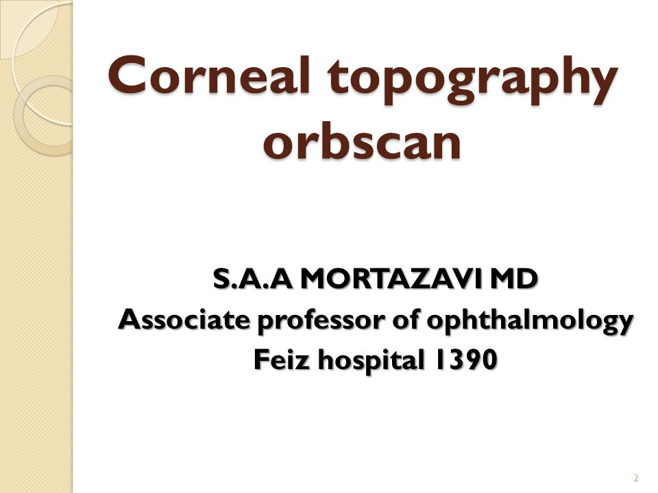 Corneal topography orbscan