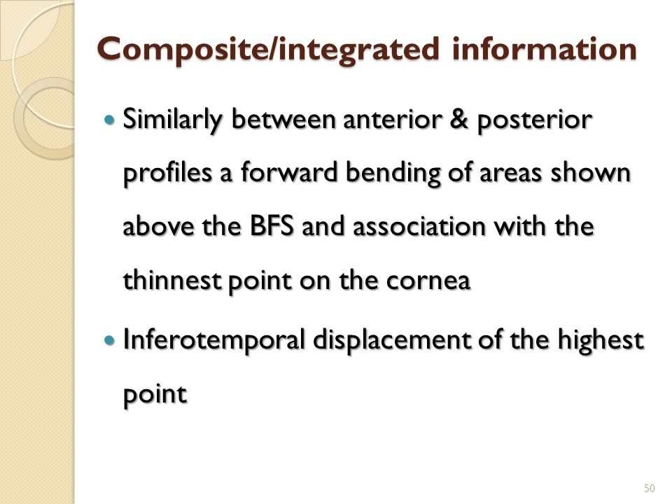 Composite/integrated information