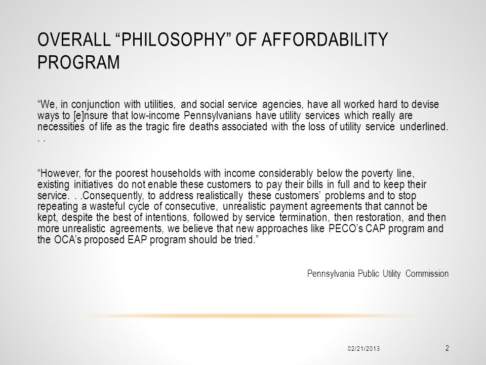 Overall philosophy of Affordability Program