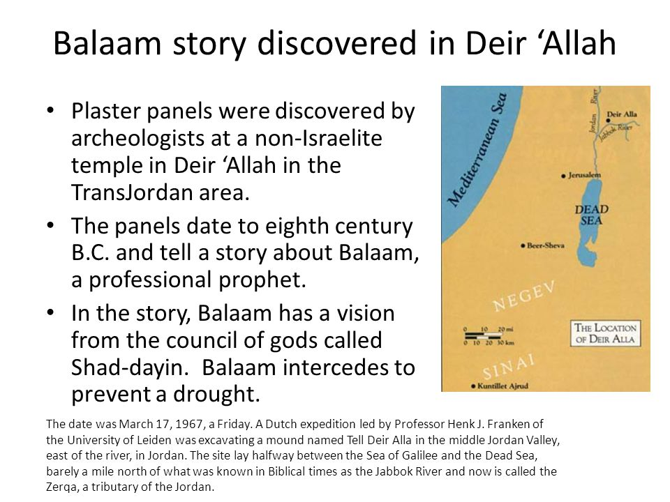 Balaam story discovered in Deir 'Allah