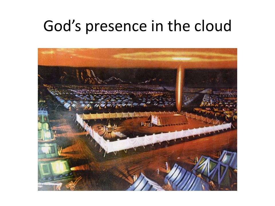 God's presence in the cloud
