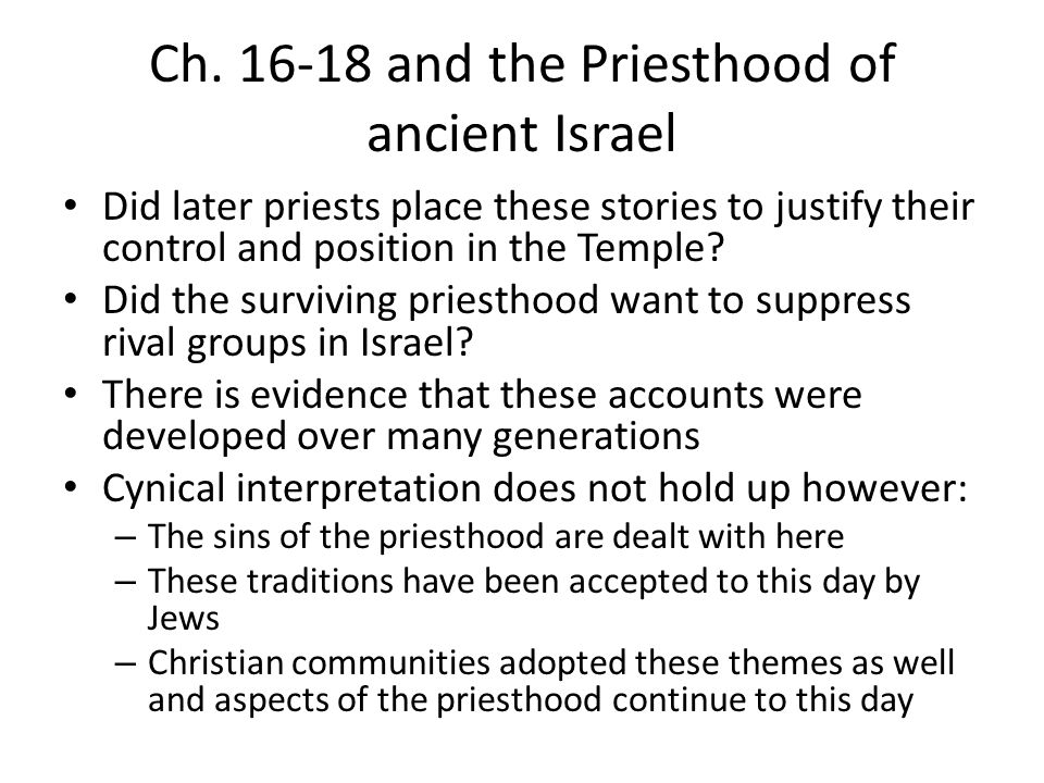 Ch. 16-18 and the Priesthood of ancient Israel