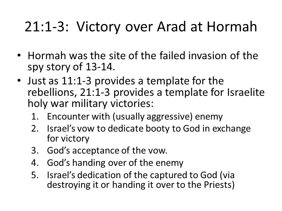 21:1-3: Victory over Arad at Hormah