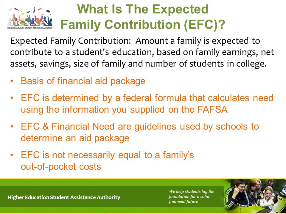 What Is The Expected Family Contribution (EFC)