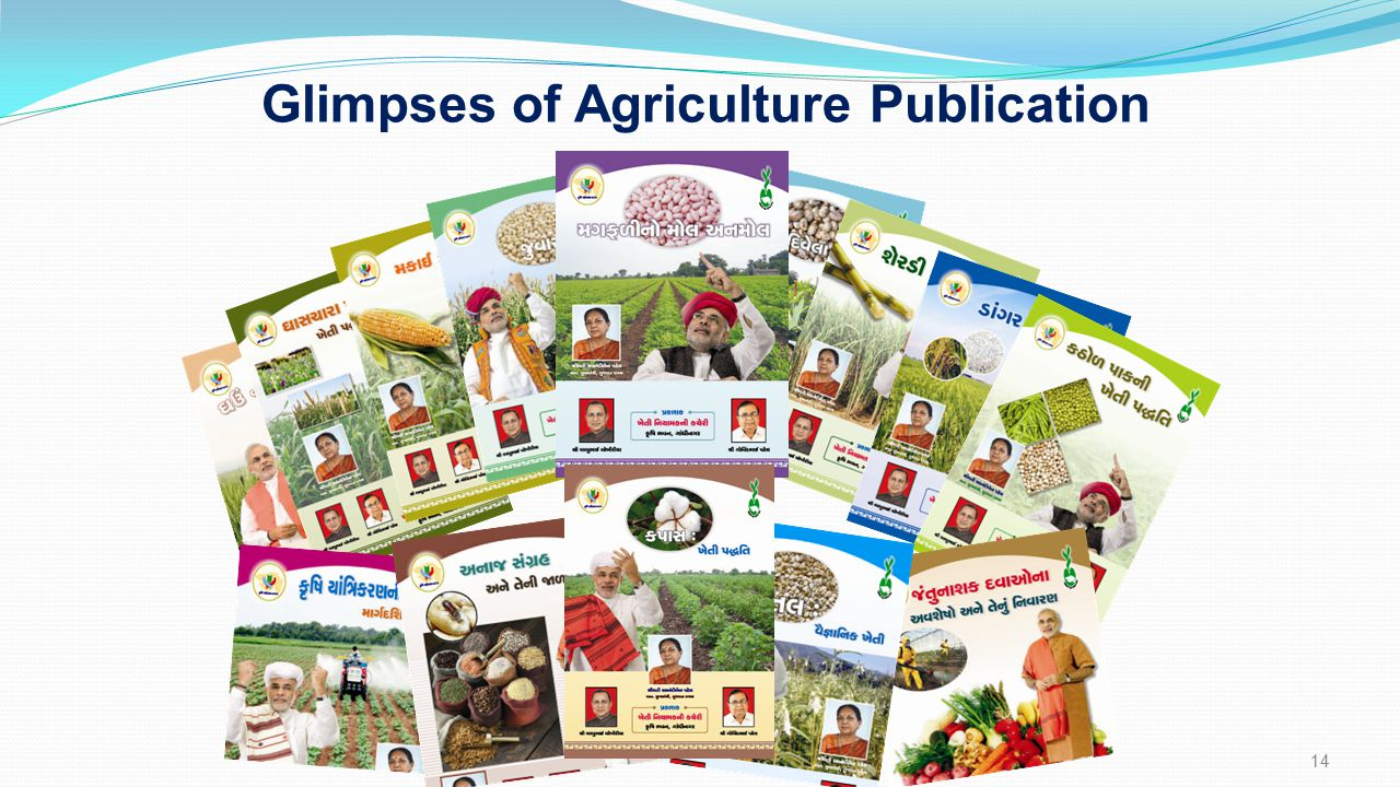 Glimpses of Agriculture Publication