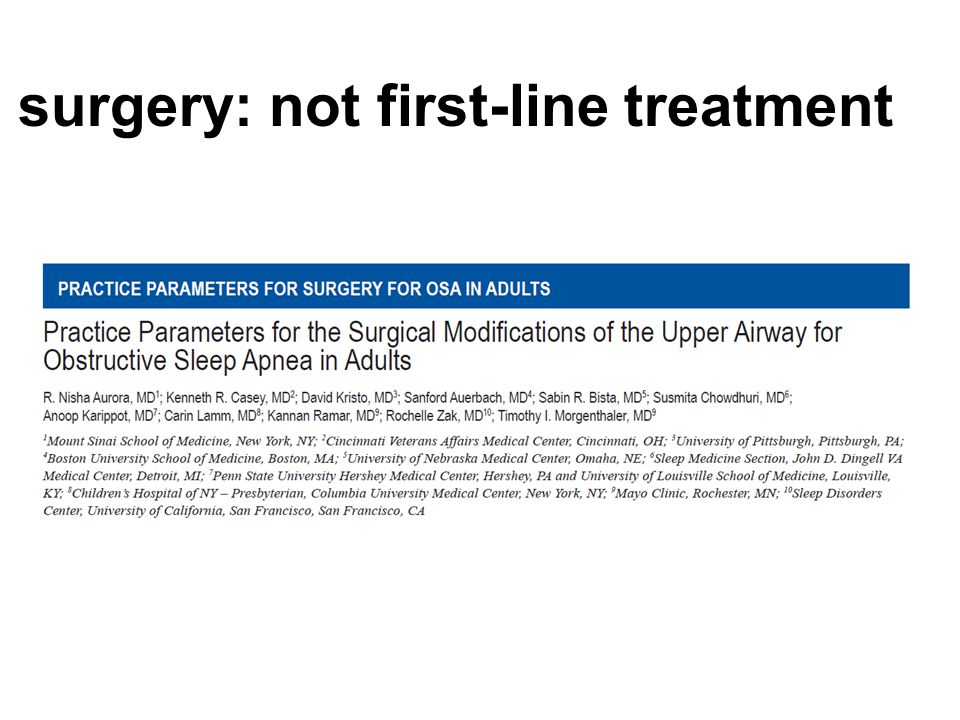 surgery: not first-line treatment