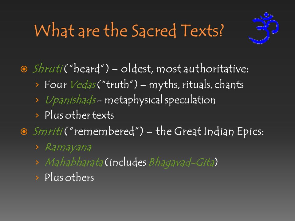 What are the Sacred Texts