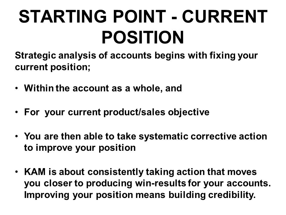 STARTING POINT - CURRENT POSITION