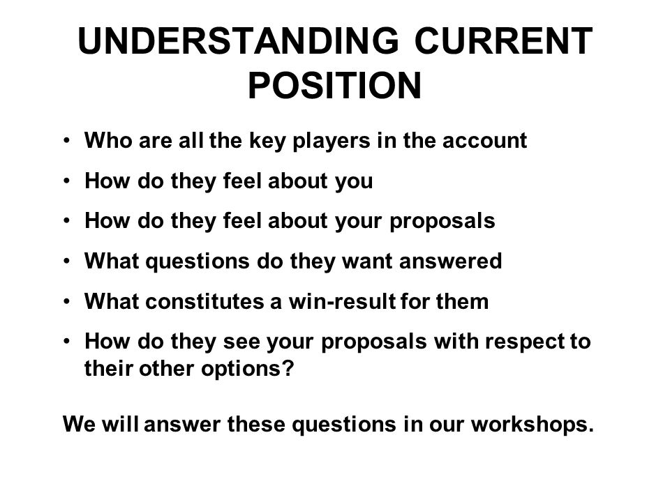 UNDERSTANDING CURRENT POSITION