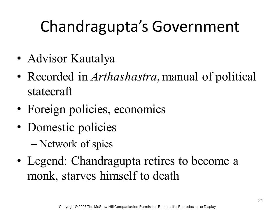 Chandragupta's Government