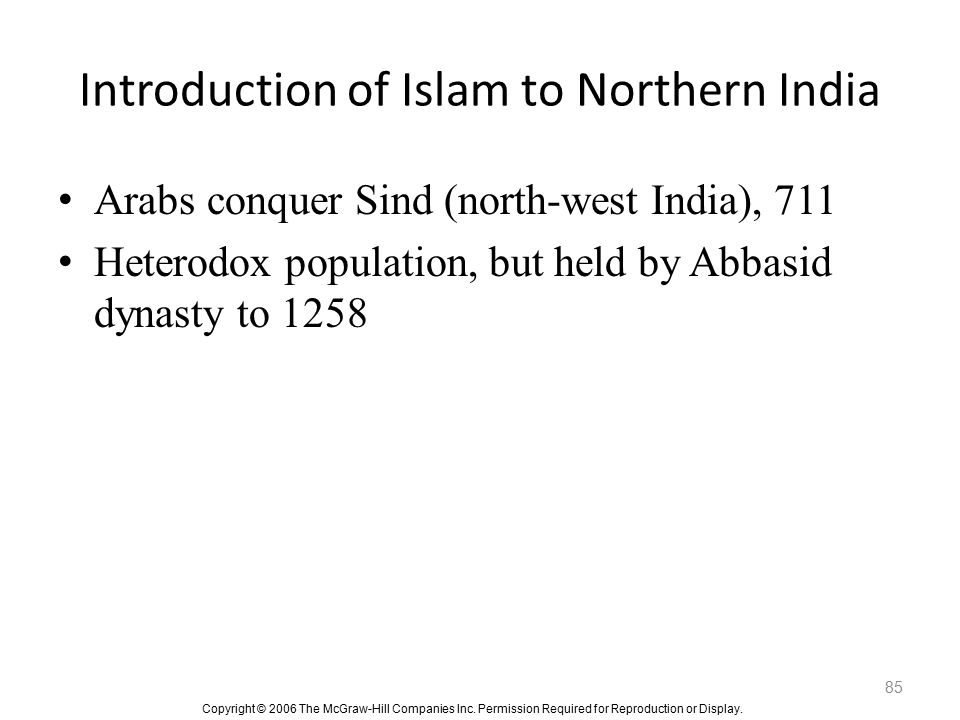 Introduction of Islam to Northern India