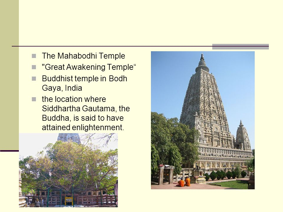 The Mahabodhi Temple Great Awakening Temple Buddhist temple in Bodh Gaya, India.