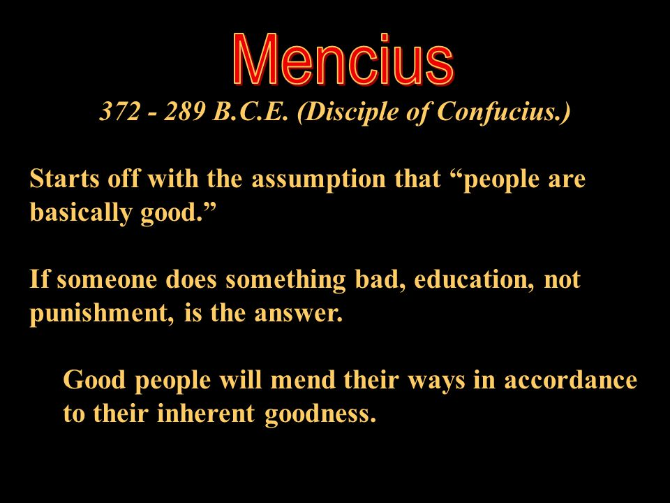 372 - 289 B.C.E. (Disciple of Confucius.)
