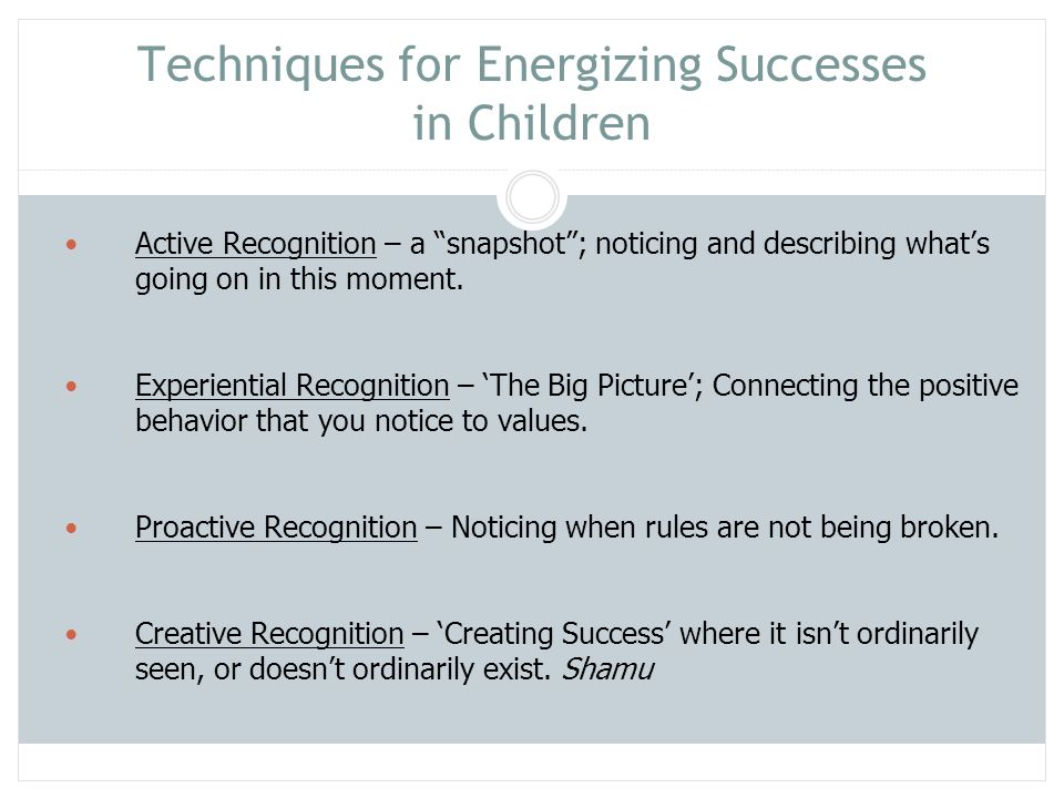 Techniques for Energizing Successes in Children