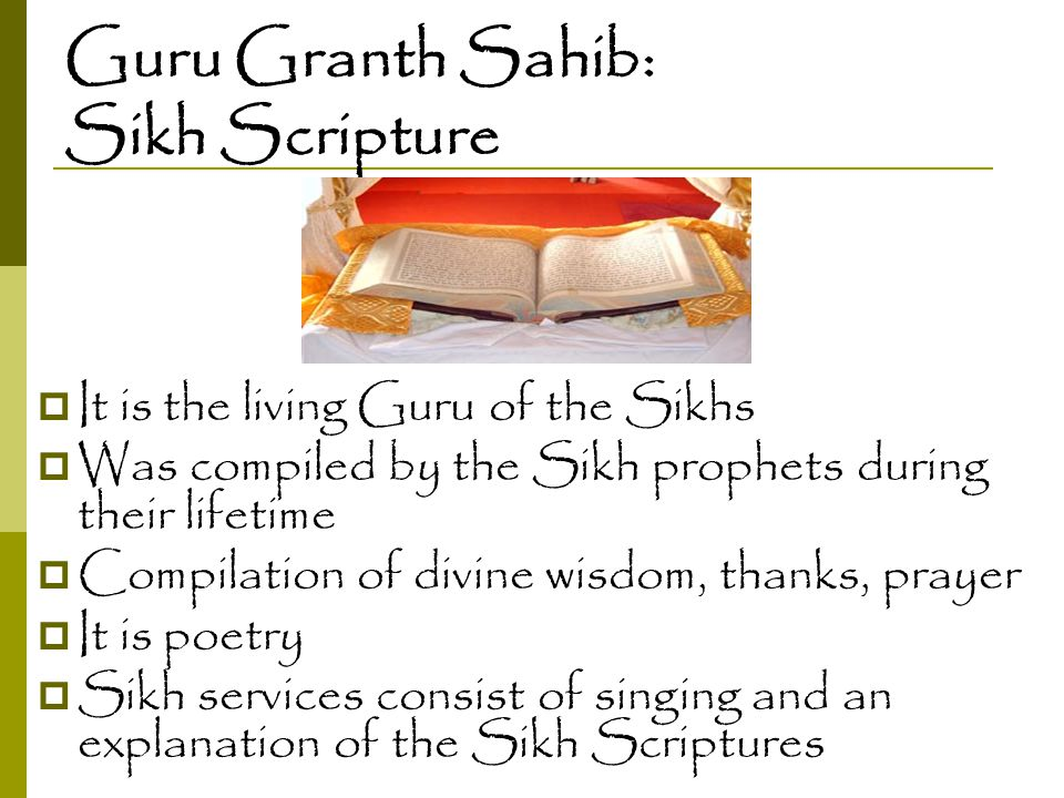 Guru Granth Sahib: Sikh Scripture